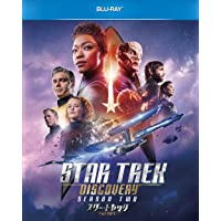 スター・トレック:ディスカバリー シーズン2 BD-BOX [Blu-ray]