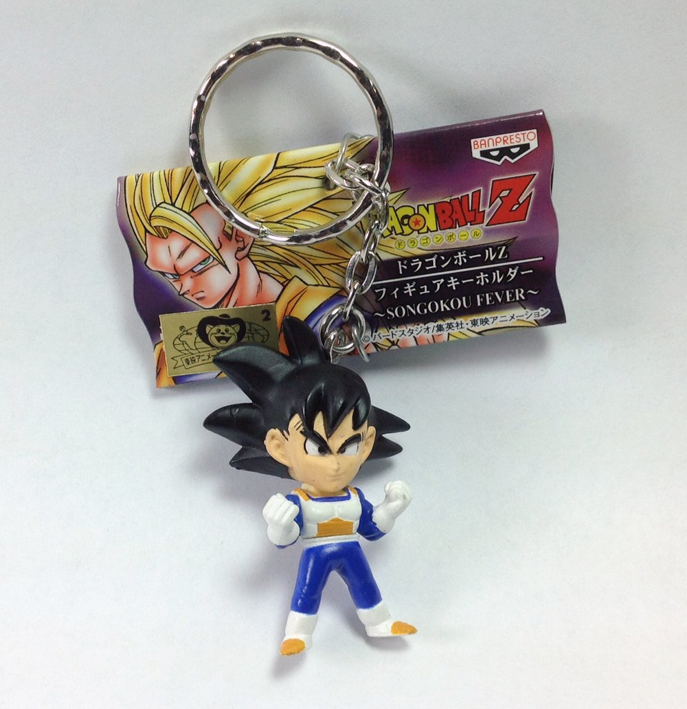 Amazon.com: Goku en Saiyan – Traje Dragonball Z Son Goku ...