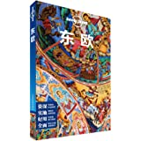 孤独星球Lonely Planet旅行指南系列:东欧
