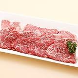 神戸牛 焼肉 ラムイチ & リブロース 計800g(約4-5人前)お届け日時指定 無料