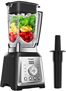 homgeek Countertop Smoothie Blender 1450 Watt, Professional High Speed Blender for Kitchen with 4 Blending Preset programs, 8 Adjustable Speeds Control and 70 Oz Tritan Pitcher for Ice, Shake, Silver