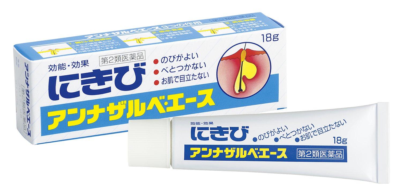 【エスエス製薬】<第2類医薬品>アンナザルべ・エースのサムネイル