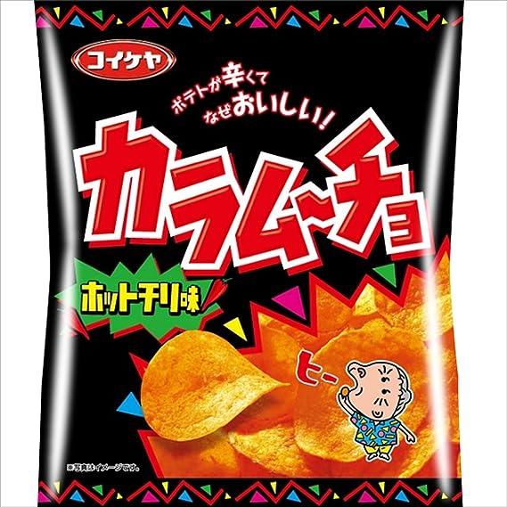 Mizuumichiya kara mucho gusto Chips de chile picante bolsas 55gX12
