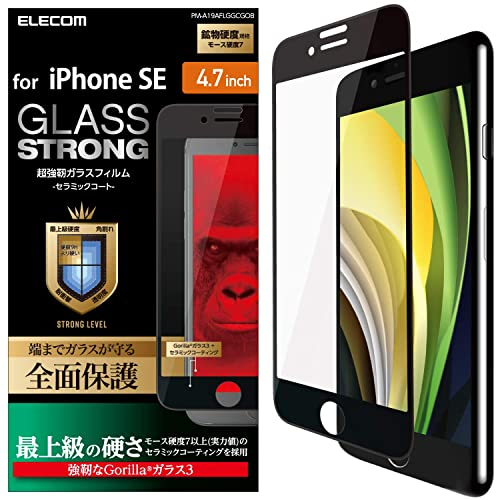 超強靭なアミノシリケートガラスを使用した、100%ガラスフィルム。精密切削加工による3D形状が、ディスプレイの全面を保護する。特殊素材で2次強化されたガラスの耐衝撃性は、通常ガラスの約5倍。表面硬度は10Hに達する。加えて、ブルーライトカットもできるのがうれしい。Apple iPhone 11 Pro、XS、Xに対応。