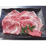 厳選 【 黒毛和牛 牝牛 限定 】 ロース ・ モモ すき焼き 肉 1Kg