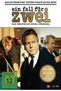 Ein Fall Für Zwei Rainer Hunold Box 31 Discs Amazonde