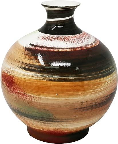Sagebrook Home, Multi Decorative Ceramic Vase, 10.25 x 10.25 x 12.25
