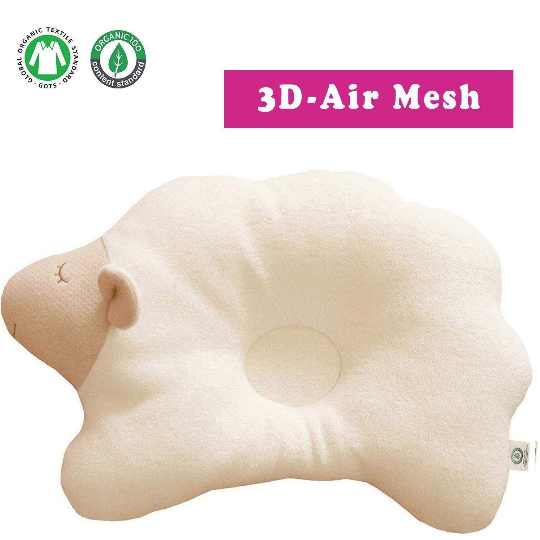 Organic Cotton Baby Protective Pillow (Cloud Lamb Cream (3D Air Mesh))