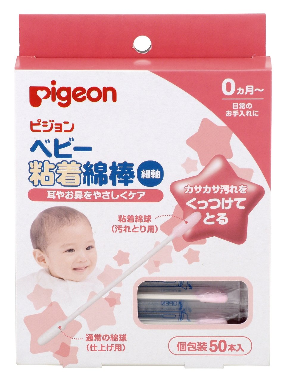 Pigeon Baby adhesive cotton swab (thin shaft type) 50 pieces 10084