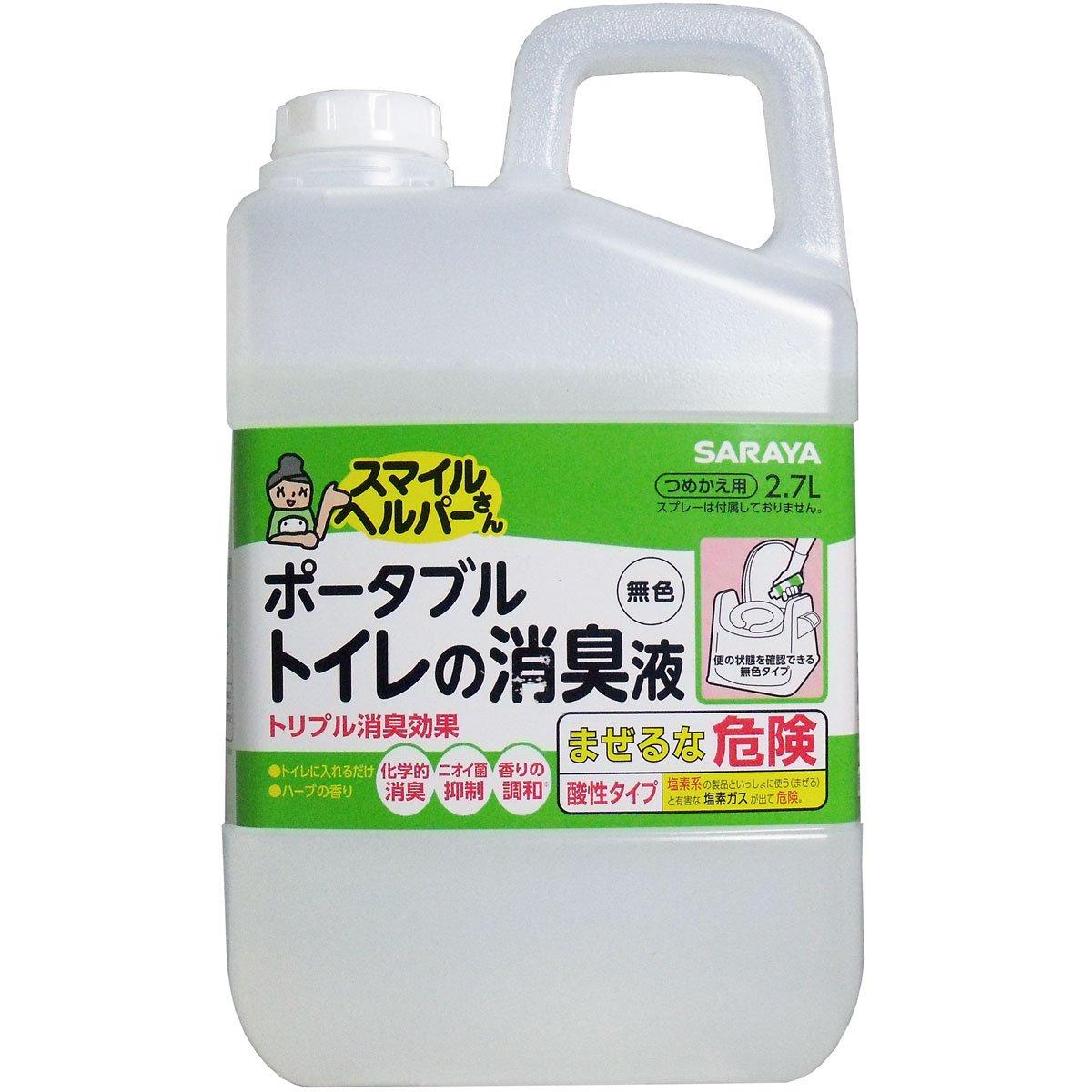 スマイルヘルパーさん ポータブルトイレ消臭液無色 2.7l × 3個セット B072LZSH3P 3個  3個