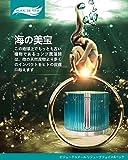 日本recore serum DDS小星星海洋幸福面膜海藻抗氧修复补水