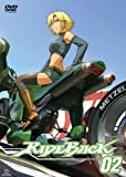 RIDEBACK 02 [DVD]