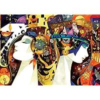 Art Puzzle İnat ve Gurur 3000 Parça