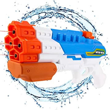 balnore Pistola de Agua 4 boquillas, 1200ml Pistola de Chorro de Agua para Niños Adultos para Al Aire Libre Nadando Piscina Jardín Playa, Verano Juguetes de Agua Juego: Amazon.es: Juguetes y juegos