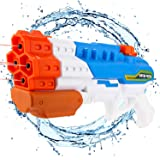 balnore Water Gun Soaker 4 Nozzles Water Blaster High Capacity 1200CC Squirt Gun 30ft Water Pistol Water Fight Summer…