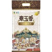 福临门 大米 全产业链 品质保证 (泰玉香一品茉莉香米5kg 进口原粮)