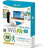 Wii Fit U フィットメーター (ミドリ) セット - Wii U