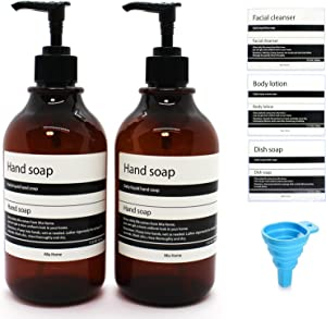Mia home 17.5 oz Refillable Empty Amber PET Plastic Bottle Set - 2 Bottles of Hand soap with Additional Labels (Facial Cleanser, Body Lotion, Dish soap), Silcone Funnel