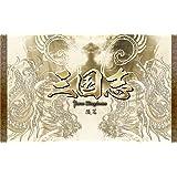 三国志 Three Kingdoms 後篇DVD-BOX (限定2万セット)