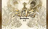 [DVD]三国志 Three Kingdoms 後篇DVD-BOX