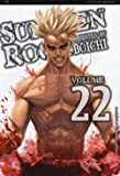 Sun Ken Rock: 22 (J-POP)