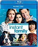 インスタント・ファミリー ~本当の家族見つけました~ ブルーレイ+DVD [Blu-ray]
