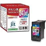 ジット キャノン(Canon)対応 リサイクル インクカートリッジ BC-341XL 増量 カラー対応 JIT-C341CXL