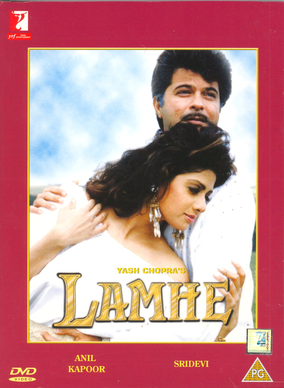 Amazon.com: Lamhe: Anil Kapoor, Sridevi, Waheeda Rehman, Anupam Kher, Yash  Chopra: Movies & TV