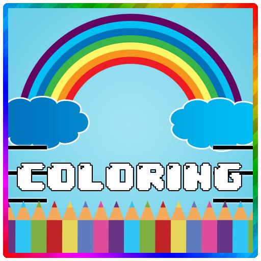 Gam ball Coloring  free - Com Gams Gams