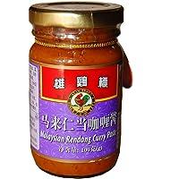 Ayam Brand 雄鸡标马来仁当咖喱酱100g*2 (马来西亚进口)