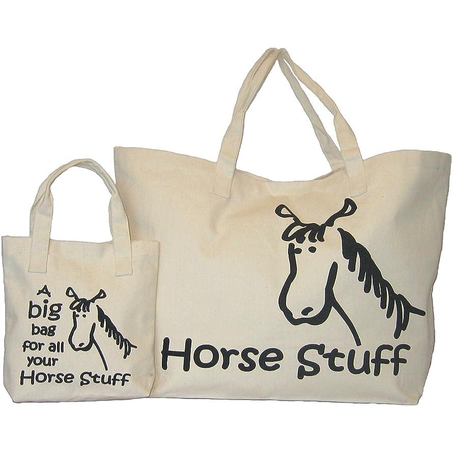 水素悔い改める識別する<乗馬?乗馬用品?馬具>Equestrian プレーンレザー 鐙革