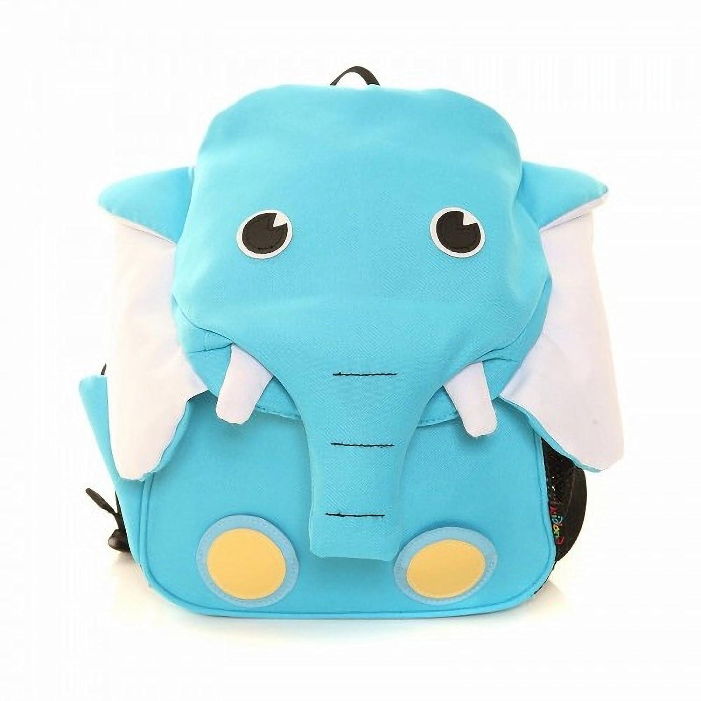 Mochila en forma de animal para niños (6 diseños) (Talla Única/Oso): Amazon.es: Ropa y accesorios