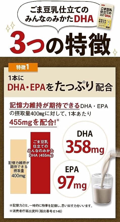 豆乳 dha の ごま 仕立て piquora.com: Everyone