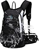 Mubasel Gear Insulated Hydration Backpack Pack with 2L BPA Free Bladder - Keeps Liquid Cool up to 4 Hours – for Running…