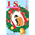 IS(7) (Kissコミックス)