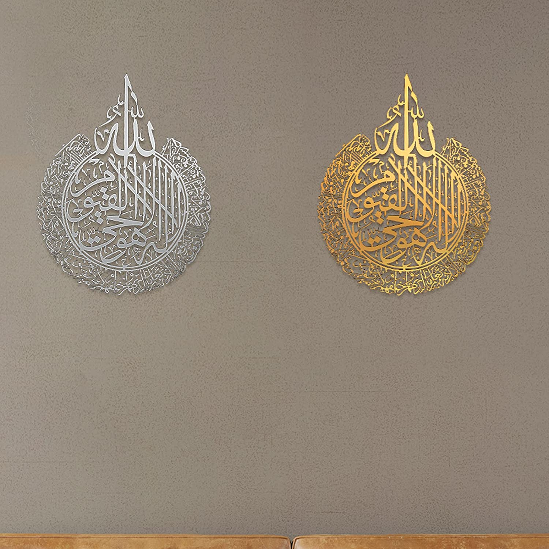2 Pieces Islamic Wall Decor Acrylic Islamic Decoration Polished Calligraphy Decor Metal Ramadan Wall Decor Muslims Wall Decor for Home Office