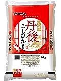 【精米】京都府丹後産 コシヒカリ 5kg 平成30年産