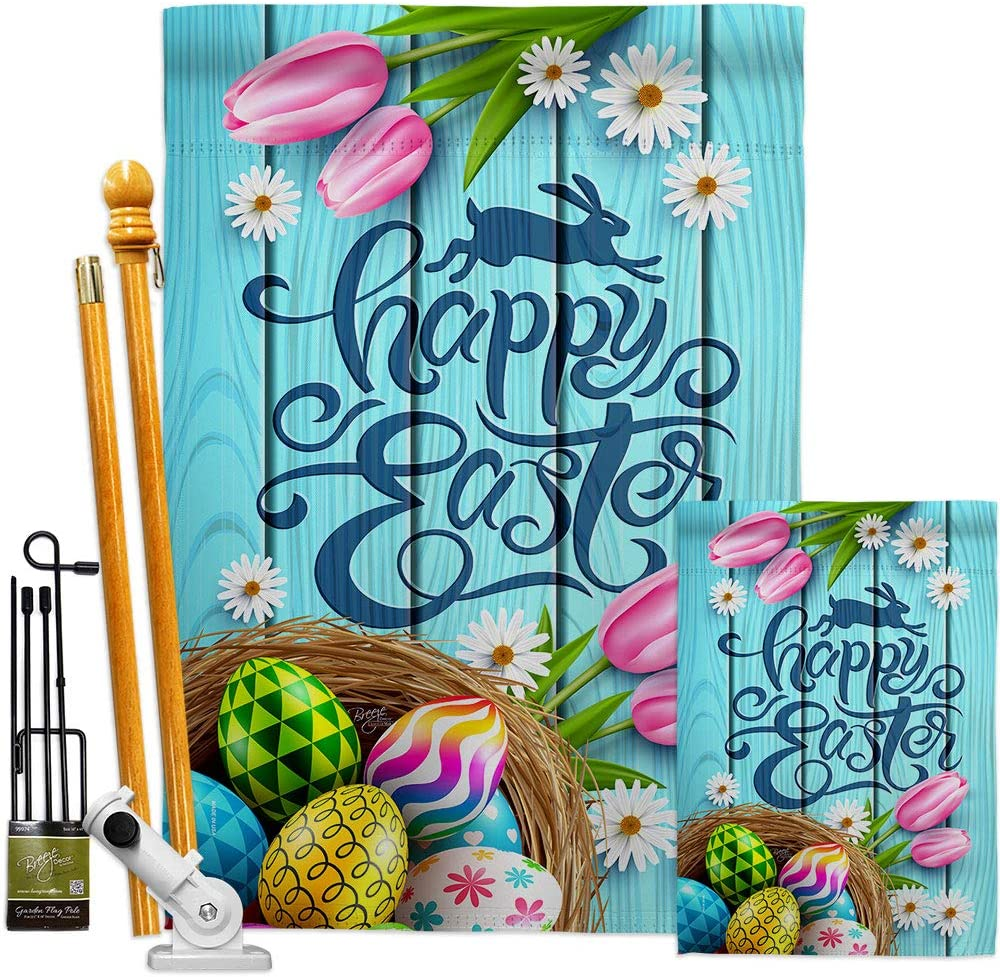 Breeze Decor Daisy Egg Basket Garden House Flag Kit Spring Easter Happy Bunny Christian Season Springtime Holiday Decoration Banner Small Yard Gift Double-Sided, Made in USA