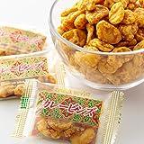 吉松 カレービンズ 業務用 お菓子 ナッツ 小分け 小袋 おつまみ 珍味 450g ( 個包装 )