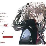 【Amazon.co.jp限定】オリジナル・サウンドトラック(音楽:Vanguard Sound)(初回限定盤) (CD) (特典 デカジャケ 付)