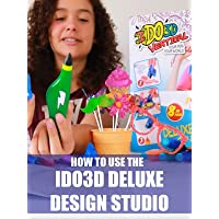 How To Use The IDO3D Vertical Deluxe Design Studio