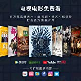 Unblock Tech TV Box Gen 7 Latest 2019 Ubox Pro