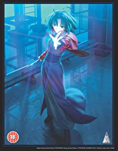 Garden Of Sinners Collector's Edition BLU-RAY [2019]