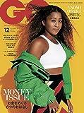 GQ JAPAN(ジーキュージャパン) 2018年12月号