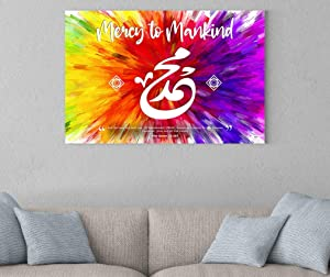 Islamic Arabic Muslim Quran Calligraphy Canvas Wall Art - Muhammad (PBUH) Mercy to Mankind - Artwork Posters Prints Pictures Decor Decorations Framed Ready to Hang Home Office Living (12x18 inches)