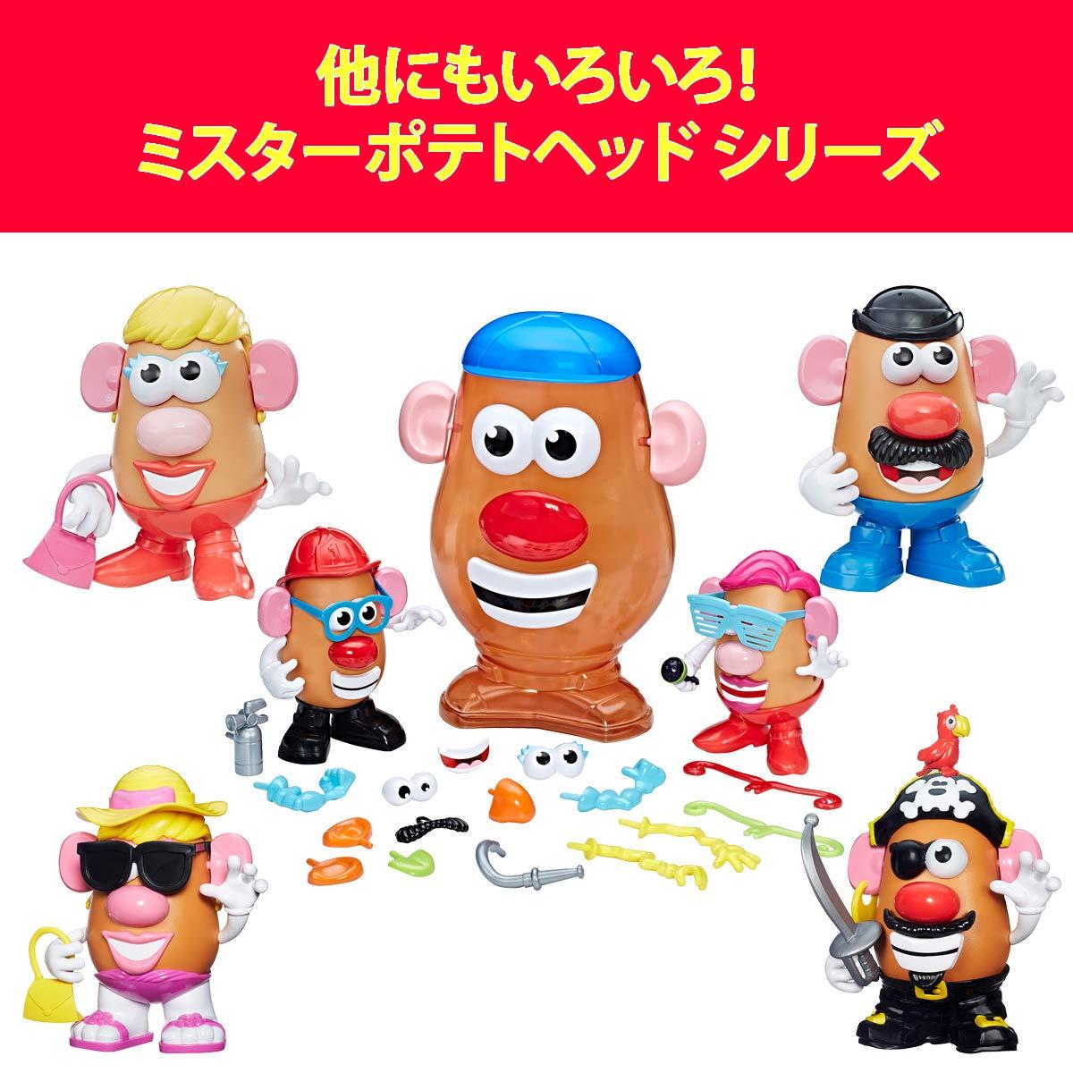 Mr. Potato Head Spud Set by HASBRO (Image #5)