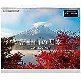 アートプリントジャパン 2017 富士山の四季 カレンダー No.047 1000080107