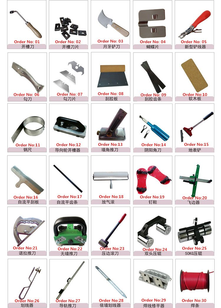 PVC Plastic Flooring Welding Tools kit (Order No: 12) jia ding