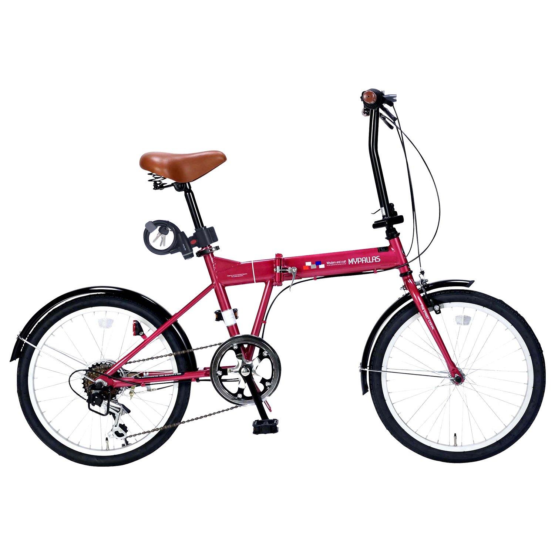 My Pallas(マイパラス) 折畳自転車20インチシマノ6段ギアライトカギ付 AZ-206FD1 B079ZTQPR4ルージュ