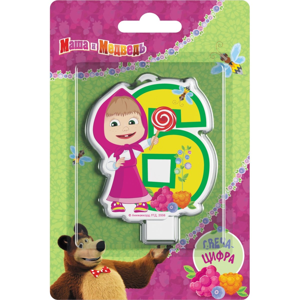 Сandle on a Cake Topper 6 Years Masha and the Bear Must Have Accessories for the Party supplies and Birthday Masha y el Oso para niños by Masha and the Bear